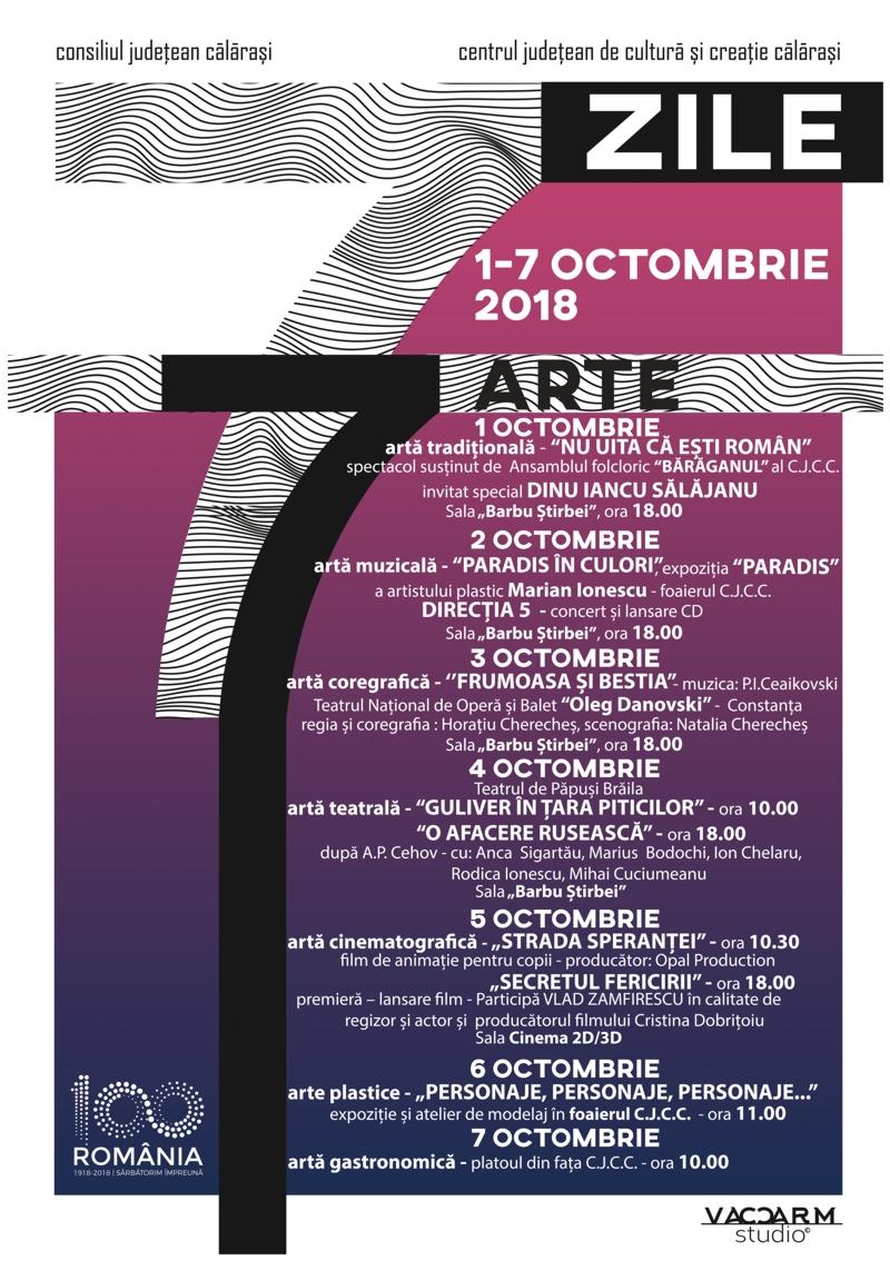 """Proiectul de educație prin artă """"7 ZILE – 7 ARTE"""", 1 – 7 octombrie 2018"""